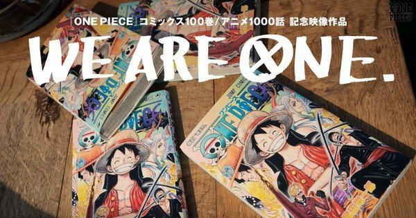 One Piece Franchise Gets Commemorative Short Drama Videos with Theme Song by RADWIMPS - News ...